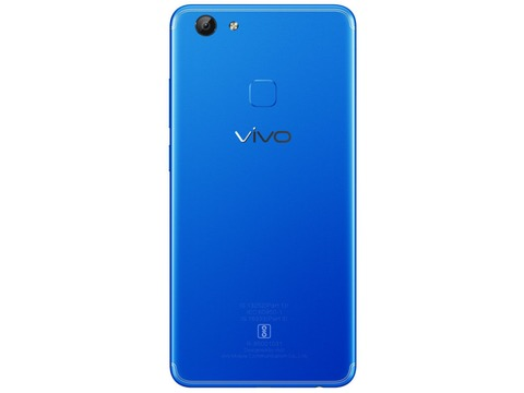 Vivo v7 plus specification and price in bangladesh stopboris Images